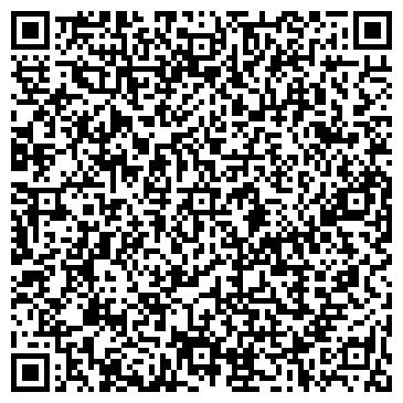 QR-код с контактной информацией организации НЕЗАБУДКА, ДЕТСКИЙ САД № 4