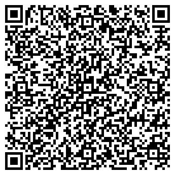 QR-код с контактной информацией организации ЗВЕНИГОРОДСКИЙ УЕЗД