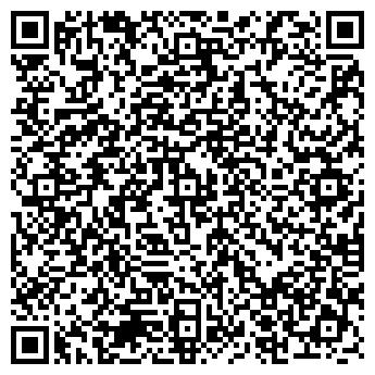 QR-код с контактной информацией организации «ЦСО Советского района»