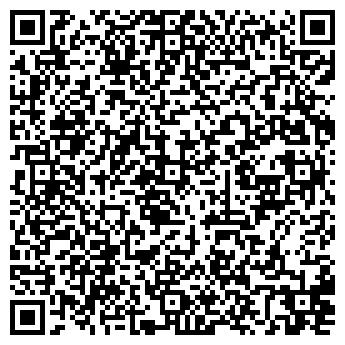 QR-код с контактной информацией организации СОЛНЫШКО, ДЕТСКИЙ САД № 1