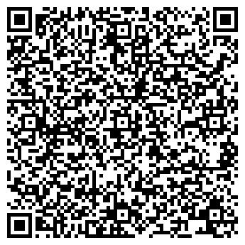 """QR-код с контактной информацией организации """"АЛЬТАИР"""""""