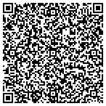 """QR-код с контактной информацией организации АО """"Междуреченский разрез"""""""