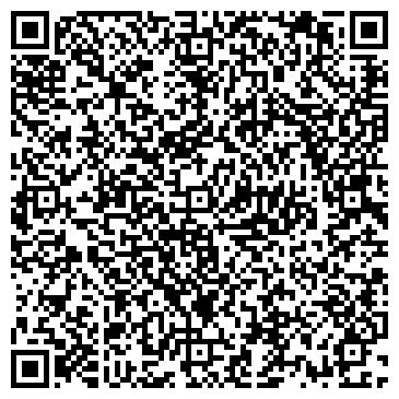 QR-код с контактной информацией организации ОЛЬЖЕРАССКОЕ ШАХТОПРОХОДЧЕСКОЕ УПРАВЛЕНИЕ