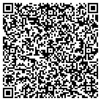 QR-код с контактной информацией организации ТОМУСИНСКАЯ ОФ, ОАО