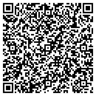 QR-код с контактной информацией организации ПОДМОСКОВЬЕ