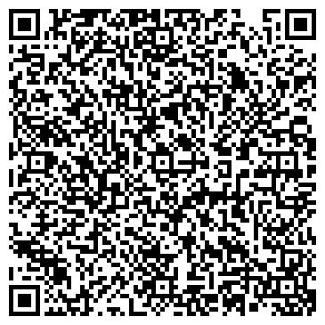 QR-код с контактной информацией организации ГОУ ДОБРАЯ ФЕЯ, ДЕТСКИЙ САД № 45