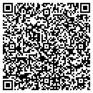QR-код с контактной информацией организации INTUITION