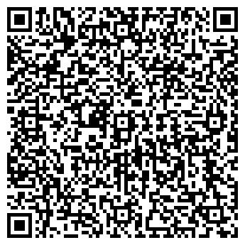 QR-код с контактной информацией организации АПТЕКА № 219