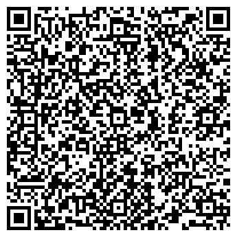 QR-код с контактной информацией организации ТУГНУЙСКИЙ УГОЛЬНЫЙ РАЗРЕЗ