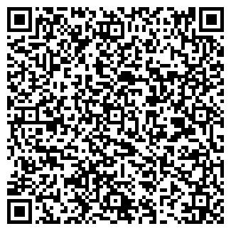 QR-код с контактной информацией организации ИВ-ТУР