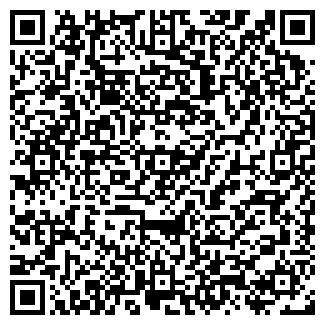 QR-код с контактной информацией организации УНК