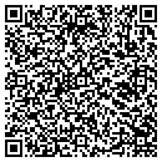 QR-код с контактной информацией организации ИНТ