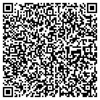 QR-код с контактной информацией организации Городского поселения Снегири
