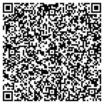 QR-код с контактной информацией организации Изограф