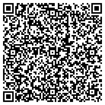 QR-код с контактной информацией организации Городского поселения Истра
