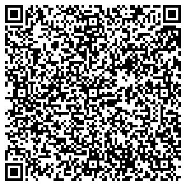 QR-код с контактной информацией организации ПЕРВАЯ ВОДОВОЗНАЯ КОМПАНИЯ