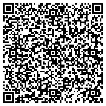 QR-код с контактной информацией организации Административно-хозяйственный