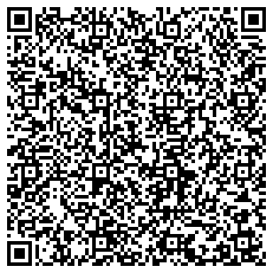 QR-код с контактной информацией организации Дорожного хозяйства, транспорта и связи