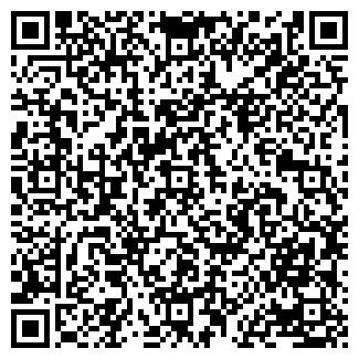 QR-код с контактной информацией организации По распределению жилья