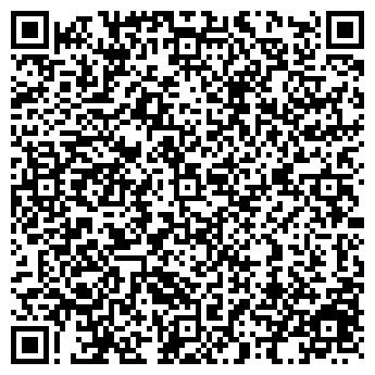 QR-код с контактной информацией организации По юридическим вопросам