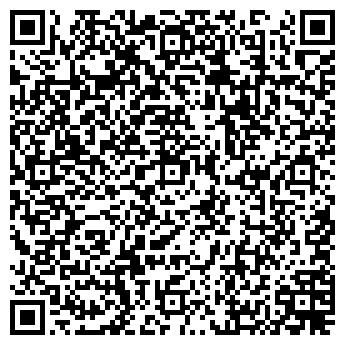 QR-код с контактной информацией организации Торговли и бытового обслуживания