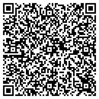 QR-код с контактной информацией организации У РЕЧКИ