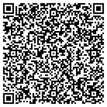 QR-код с контактной информацией организации Дедовский отдел полиции