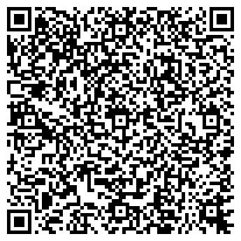 QR-код с контактной информацией организации Отдел экономических преступлений