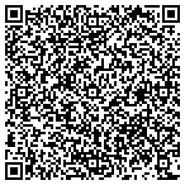 QR-код с контактной информацией организации СНЕГИРЁВСКОЕ ГОРОДСКОЕ ОТДЕЛЕНИЕ ПОЛИЦИИ