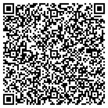 QR-код с контактной информацией организации ИСТРИНСКАЯ РАЙОННАЯ БОЛЬНИЦА