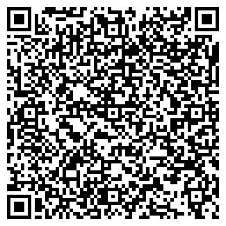 QR-код с контактной информацией организации Диспетчерская