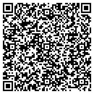 QR-код с контактной информацией организации МИРА КЛИНИК