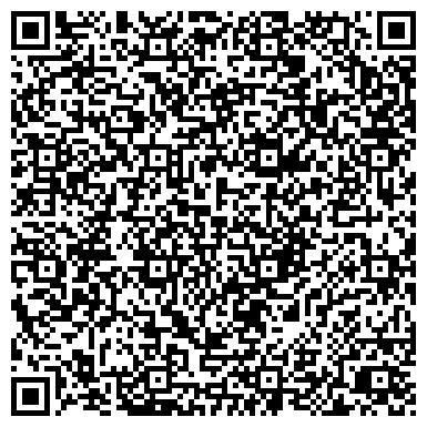 """QR-код с контактной информацией организации МБОУ г.о. Балашиха """"Средняя общеобразовательная школа № 10"""""""