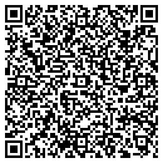 QR-код с контактной информацией организации ИСТРА-ТУР
