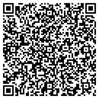 QR-код с контактной информацией организации ПИЛИГРИМ-ТУР