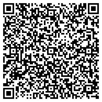 QR-код с контактной информацией организации AS TRAVEL