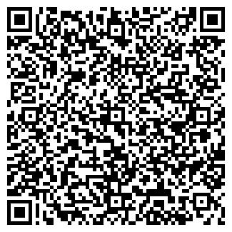 QR-код с контактной информацией организации МУП ИСТРИНСКОЕ ЖЭУ