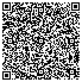 QR-код с контактной информацией организации МУП КОСТРОВСКОЕ РЭП ЖКХ