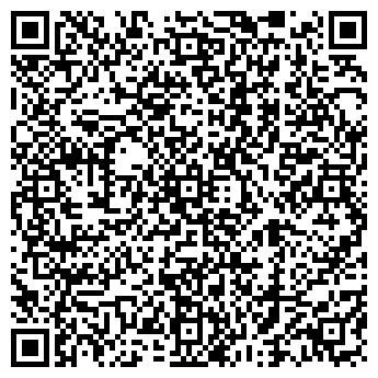 QR-код с контактной информацией организации РАСЧЁТНО-КАССОВЫЙ ЦЕНТР