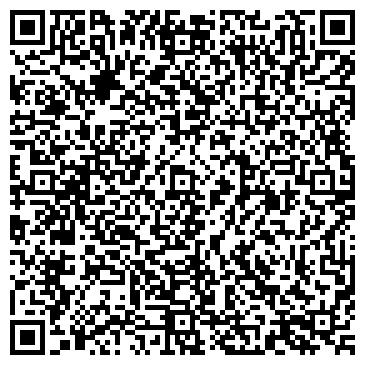 QR-код с контактной информацией организации БУКАРЁВСКОЕ РЭП ЖКХ, МУП