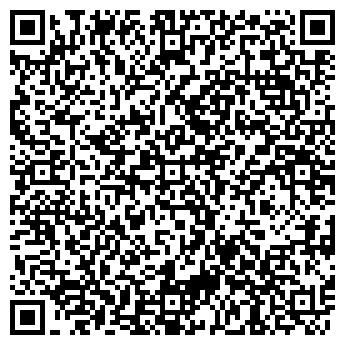 """QR-код с контактной информацией организации УК """"ФЕНИКС"""""""