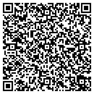 QR-код с контактной информацией организации ДЕМУ