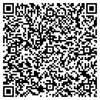 QR-код с контактной информацией организации ИНТЕРМЕБЕЛЬ