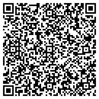 QR-код с контактной информацией организации ВСЁ ДЛЯ ВАС