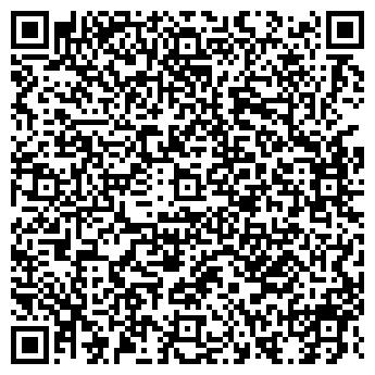 QR-код с контактной информацией организации ЛУЧИНСКАЯ ШКОЛА