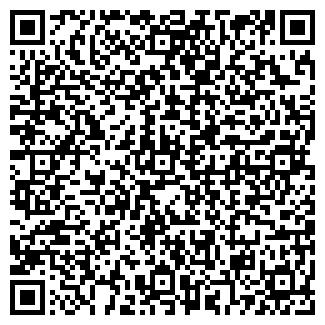 QR-код с контактной информацией организации ПЕРВОМАЙСКАЯ ШКОЛА