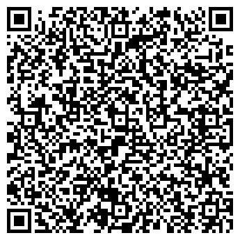QR-код с контактной информацией организации БУЖАРОВСКАЯ ШКОЛА