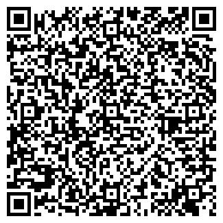QR-код с контактной информацией организации БАЛОВЕНЬ