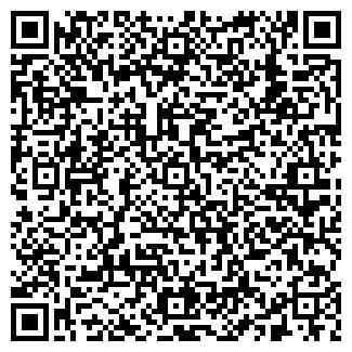 QR-код с контактной информацией организации ИСТРА-НУТРИЦИЯ, ОАО