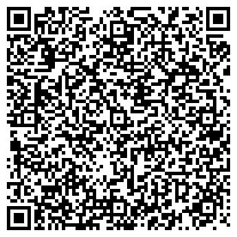 """QR-код с контактной информацией организации Истринское такси ООО """"Ле Сер"""""""